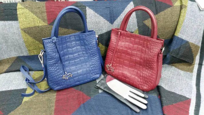 сумки и принадлежности